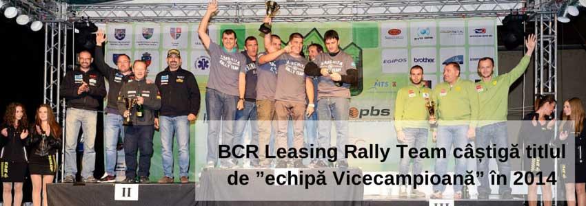 BCR Leasing Rally Team câștigă titlul de echipă Vicecampioană în 2014